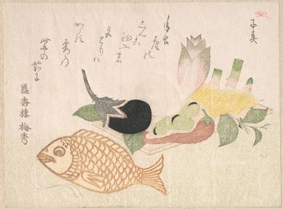 Takashima Chiharu: Papier-Mache Fish and Various Vegetables - Metropolitan Museum of Art
