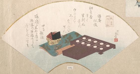 柳々居辰斎: Outfit for the Game of Incense - メトロポリタン美術館