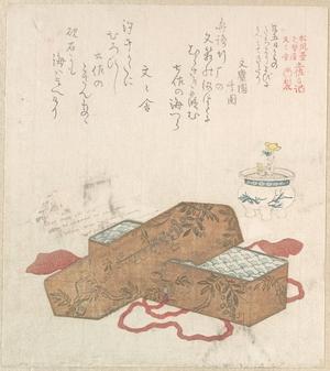 窪俊満: Letter-Box with Letter and Potted Flower - メトロポリタン美術館