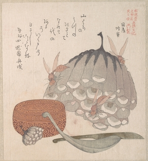 窪俊満: Hives with Wasps, and a Box with a Spoon for Honey - メトロポリタン美術館