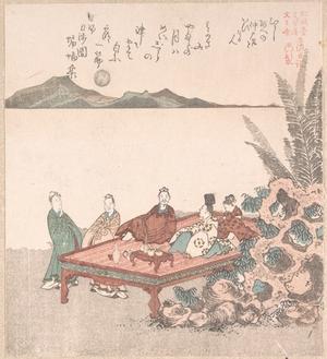 窪俊満: Nanamaro and His Followers Looking at the Moon in China - メトロポリタン美術館