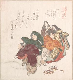 窪俊満: Men and Women in Court Costume Dancing - メトロポリタン美術館