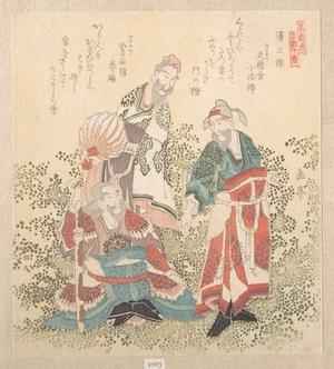 屋島岳亭: Three Great Wise Men of the Han Dynasty - メトロポリタン美術館