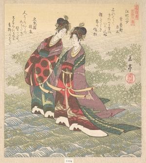 屋島岳亭: Two Ladies Walking on the Water - メトロポリタン美術館