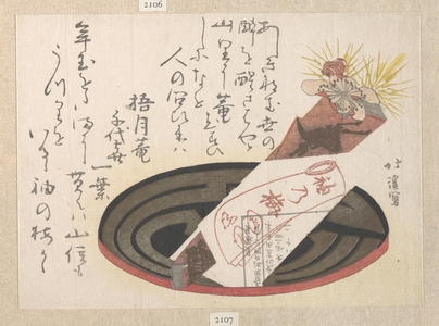 Totoya Hokkei: Tray with Noshi Paper (Noshi Indicates a Present) - Metropolitan Museum of Art