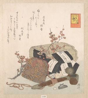 柳々居辰斎: Refined Lavers (A Kind of Sea Weed) and a Handy Writing Outfit with Pouch - メトロポリタン美術館