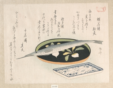 柳々居辰斎: Halfbeak on a Lacquer Tray and White Baits on a Dish - メトロポリタン美術館
