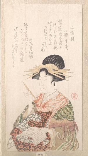 窪俊満: Courtesan with Book and Hair-Pin - メトロポリタン美術館