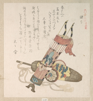 窪俊満: Hama-Yumi and Buriburi-Gitcho, Boy's Toys, for the New Year Celebration - メトロポリタン美術館