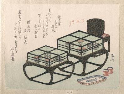 Ryuryukyo Shinsai: Small Dinner Tables - Metropolitan Museum of Art