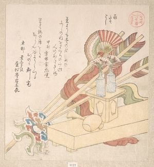 窪俊満: Ceremonial Things for the Celebration of Setting Up a New House - メトロポリタン美術館