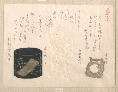 Kubo Shunman: Designs of Inro and Netsuke - Metropolitan Museum of Art