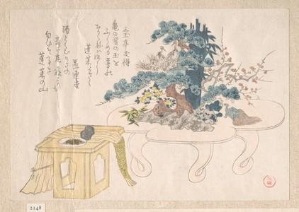 窪俊満: Shimadai and Sambo - メトロポリタン美術館