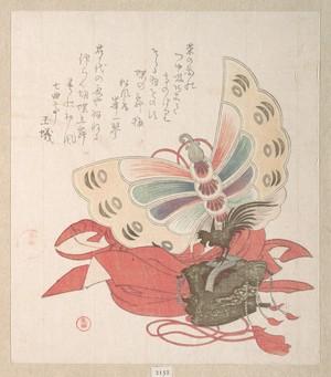 窪俊満: Details of Stage Costumes for the Noh Dance - メトロポリタン美術館