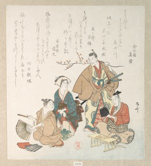 Ryuryukyo Shinsai: Street Scene in the Springtime - Metropolitan Museum of Art