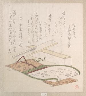 Kubo Shunman: Kakemono and Its Box - Metropolitan Museum of Art