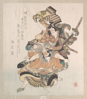 Kubo Shunman: Two Actors; a Scene from the Soga Play - Metropolitan Museum of Art