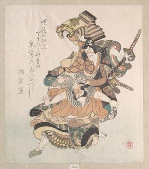 窪俊満: Two Actors; a Scene from the Soga Play - メトロポリタン美術館