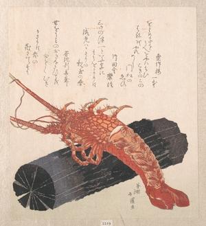 魚屋北渓: Lobster on a Piece of Charcoal - メトロポリタン美術館