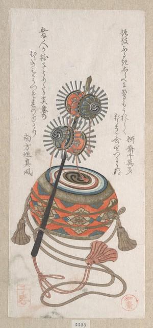高島千春: Drum and Keiro, A Kind of Musical Instrument Used for the Bugaku Dance - メトロポリタン美術館