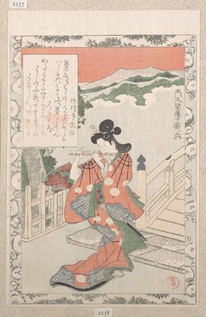 窪俊満: Young Woman Playing the Flute by a Bridge - メトロポリタン美術館