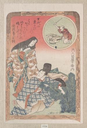 窪俊満: Man and Woman in Ceremonial Dress Arranging the New Year Decoration of a Pine Tree - メトロポリタン美術館