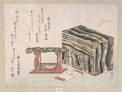 Ryuryukyo Shinsai: Small Cabinet and Sword Stand - Metropolitan Museum of Art