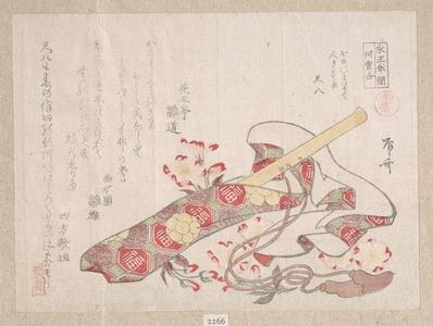 柳々居辰斎: Shakuhachi, (a kind of bamboo flute), with Its Cover and Cherry Flowers - メトロポリタン美術館
