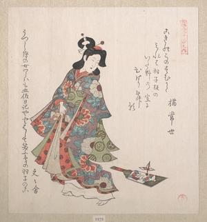 窪俊満: Girl and a Hagoita (Japanese Battledore and Shuttlecock) - メトロポリタン美術館