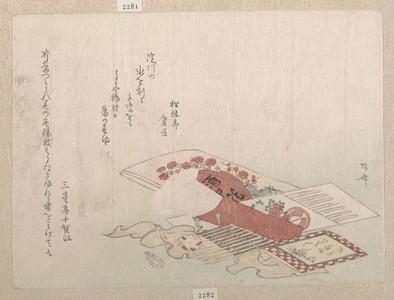 柳々居辰斎: Toothpicks and Their Cover - メトロポリタン美術館