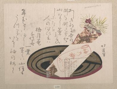 Totoya Hokkei: Tray with Noshi Paper (Noshi Indicates a Present) - Metropolitan Museum of Art