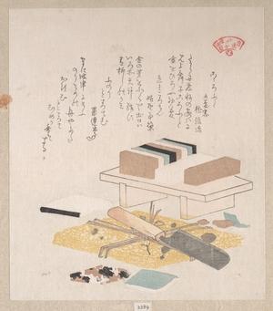 窪俊満: Seaweed Food and Kitchen Utensils - メトロポリタン美術館