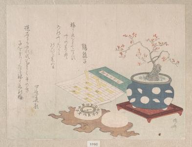 柳々居辰斎: Potted Plum Tree, Compass and Pocket Sundial with Design of Calendar - メトロポリタン美術館