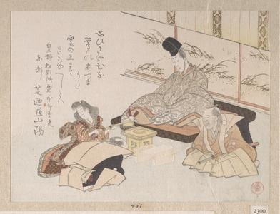 窪俊満: Nobleman Receiving a Kyoka (Humorous Poem) from Shibanoya Sanyo, a Master of Kyoka - メトロポリタン美術館