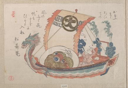 窪俊満: Treasure Boat (Takara-bune) with Three Rats - メトロポリタン美術館