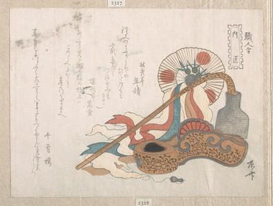 Ryuryukyo Shinsai: Tools for the Carpenter - Metropolitan Museum of Art
