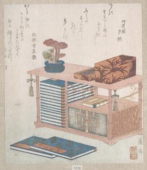 Keisai Eisen: Books and a Bookcase - Metropolitan Museum of Art