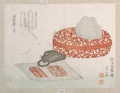 北尾重政: Seals and a Pot for Seal Ink - メトロポリタン美術館