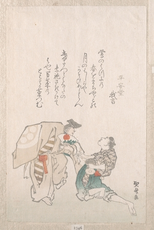 Teisai Hokuba: Manzai Dancers - Metropolitan Museum of Art