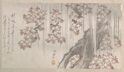 Ryuryukyo Shinsai: Cherry Blossoms in the Rain - Metropolitan Museum of Art
