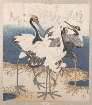 Totoya Hokkei: Five Storks by the Seashore - Metropolitan Museum of Art