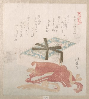 Totoya Hokkei: Box of Face Powder and Hair Ties; Specialities of Shimomura in Ryogaecho - Metropolitan Museum of Art