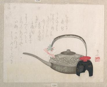 柳々居辰斎: Wine-pot and Cup for the New Year Ceremony - メトロポリタン美術館
