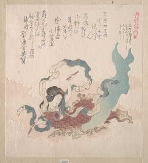 Kubo Shunman: Girl In the Form of a Divinity Beating a Drum - Metropolitan Museum of Art