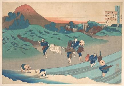 葛飾北斎: Poem by Jitô Tenno (Empress Jitô), from the series One Hundred Poems Explained by the Nurse (Hyakunin isshu uba ga etoki) - メトロポリタン美術館