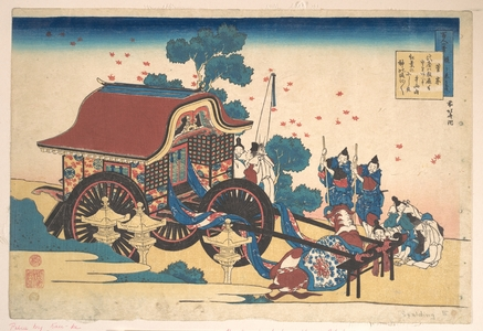 葛飾北斎: Poem by Kanke (Sugawara Michizane), from the series One Hundred Poems Explained by the Nurse (Hyakunin isshu uba ga etoki) - メトロポリタン美術館