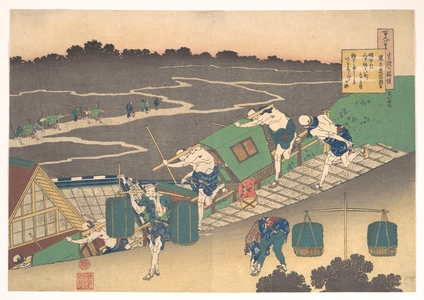 Katsushika Hokusai: Poem by Fujiwara no Michinobu - Metropolitan Museum of Art