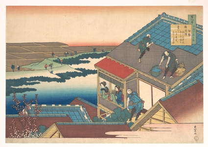 Katsushika Hokusai: Poem by Lady Ise of the 9th Century - Metropolitan Museum of Art