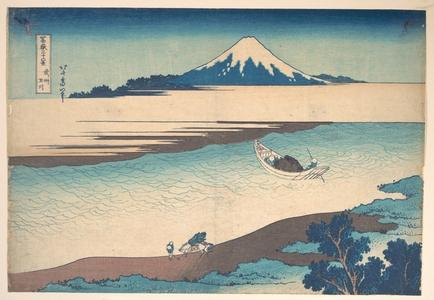 葛飾北斎: Fuji—The Tama River, Musashi Province, from the series Thirty-six Views of Mount Fuji (Fugaku sanjûrokkei) - メトロポリタン美術館