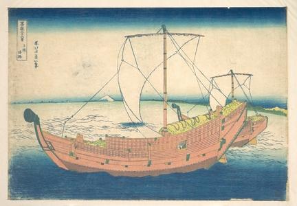 葛飾北斎: At Sea off Kazusa (Kazusa no kairo), from the series Thirty-six Views of Mount Fuji (Fugaku sanjûrokkei) - メトロポリタン美術館